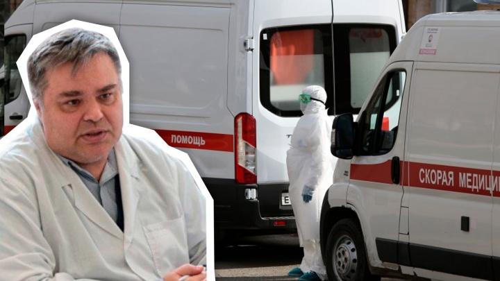 Это уже пик? Главный эпидемиолог Челябинской области объяснил, почему ухудшается ситуация с COVID-19