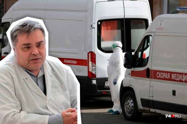 Эпидемиолог дал советы, как не оказаться в скорой