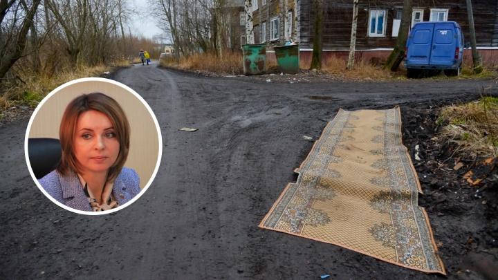 «Никогда не было сверхдохода»: Валентина Сырова считает, что ничего трагичного в бюджете города нет