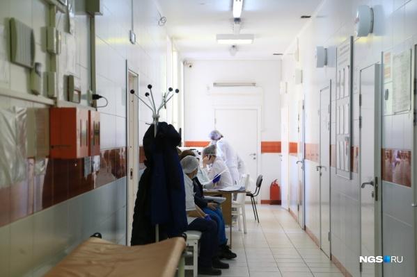 В больнице остаются 18 человек с коронавирусом