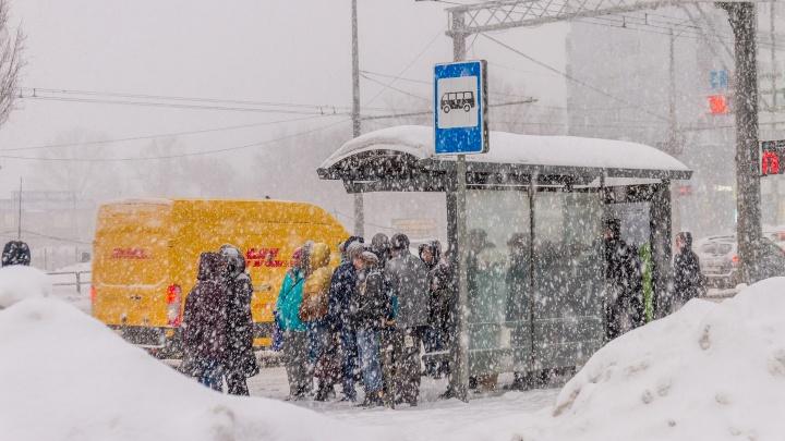В Самаре ожидаются мокрый снег с дождем и гололедицей