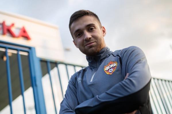 Гоча Гогричиани — воспитанник футбольного клуба «Ростов»