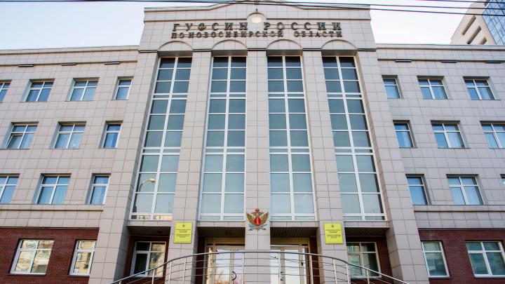 В Новосибирской области в СИЗО ввели карантин из-за коронавируса