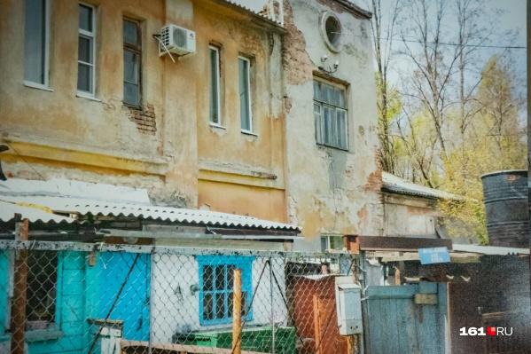 В итоге от взносов освободили жителей 228 домов