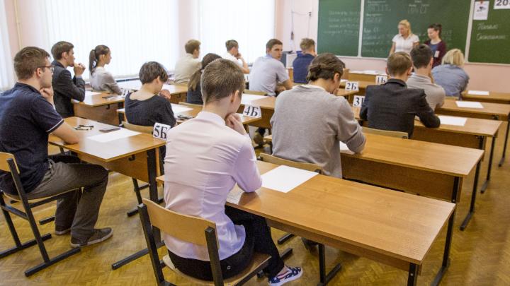 Несколько дней до начала учебного года: в Ярославле не хватает 150 школьных учителей