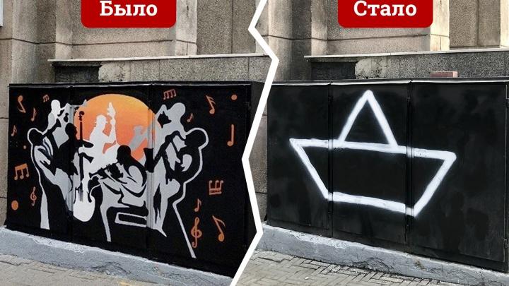 Челябинцы, рисующие кораблики по всему городу, закрасили граффити на Кировке