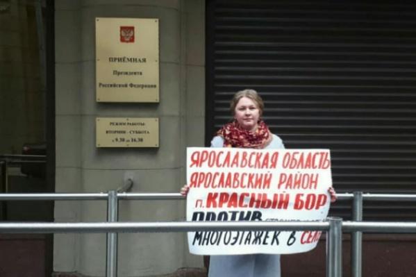 Татьяна Шамина стояла с пикетом у приёмной президента