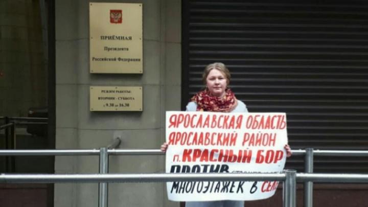 Из администрации президента ответили общественнице, борющейся с многоэтажной застройкой Заволги