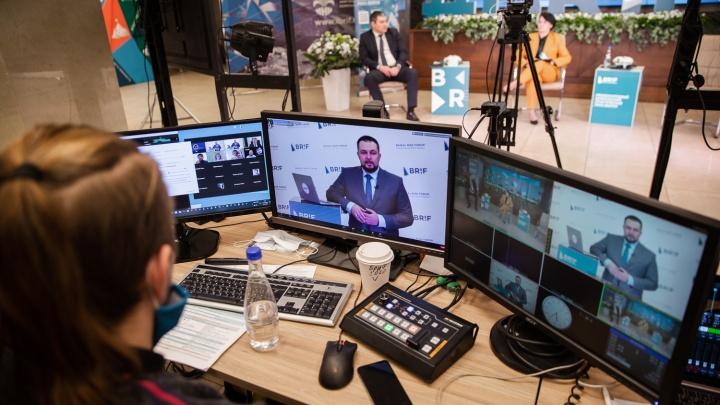 Стратегические проекты и новые возможности для бизнеса обсудили на четвёртом Байкальском риск-форуме