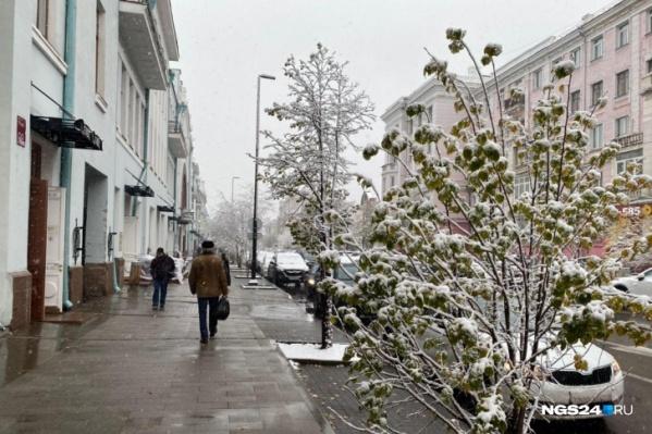 Завтра погода в Красноярске резко ухудшится