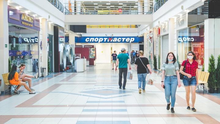 На что пермяки тратили больше денег во время самоизоляции. Исследование «Яндекса»
