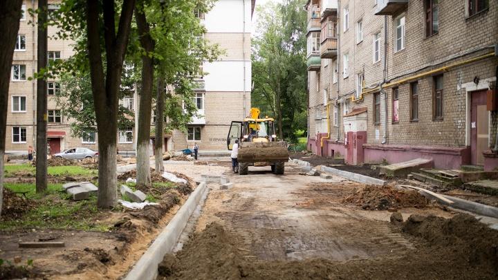 В Ярославской области потратят почти 9 миллиардов на ремонт дорог