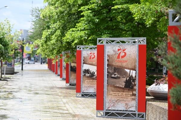 В этом году 9 Мая без парада и шествия «Бессмертного полка»