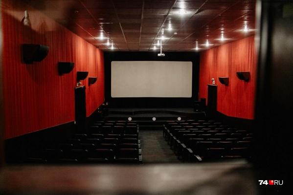 Посмотреть кино в курганских кинотеатрах можно будет только с учётом соблюдения всех рекомендаций от Роспотребнадзора