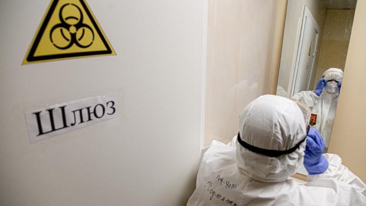 Челябинские власти заявили об улучшении ситуации с коронавирусом