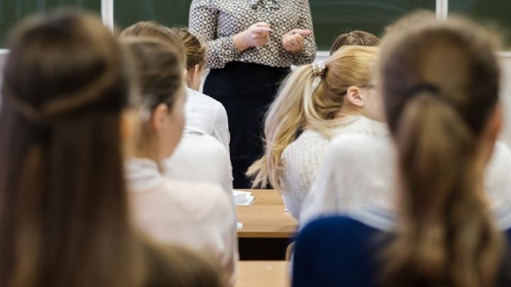 Школы России наймут людей, которые будут говорить с детьми о политике и митингах. Появятся ли они в Прикамье?