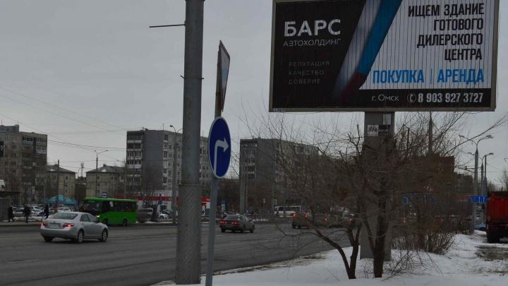 В Тюмень планирует прийти известный в Омске автомобильный дилер