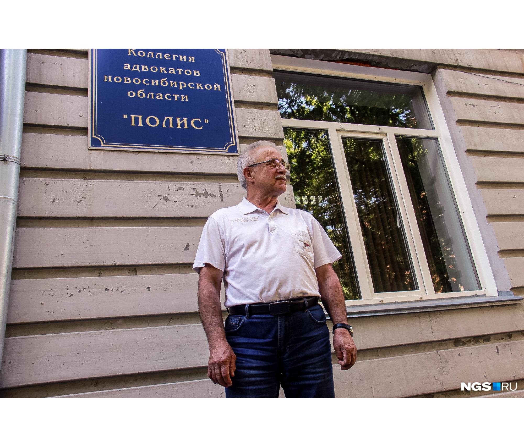 На пенсию Николай Иванович вышел в 43 года