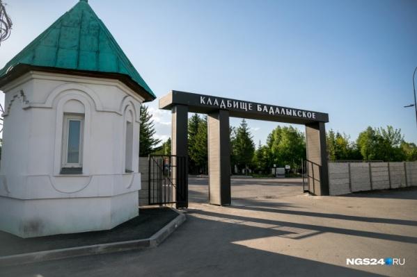 В Красноярске впервые задумали пересчитать все захоронения, но их оказалось слишком много