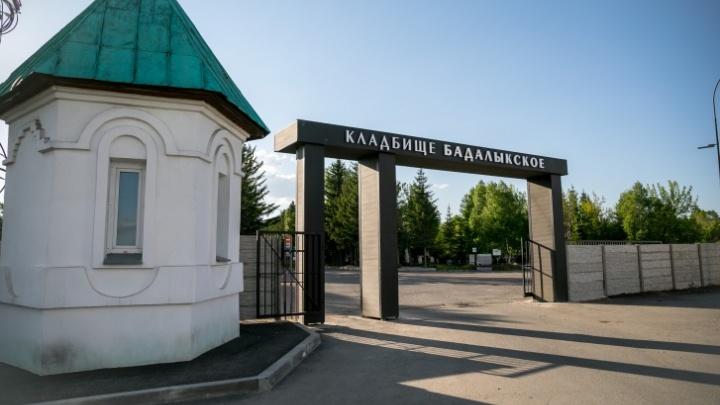 Подрядчик сорвал инвентаризацию кладбищ в Красноярске