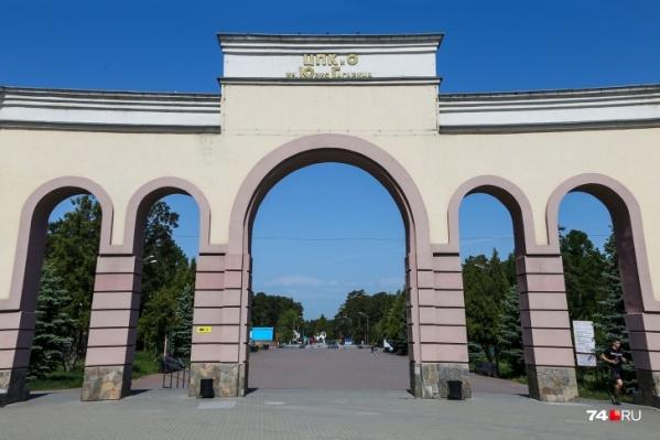 Парк Гагарина последний раз реконструировали 16 лет назад
