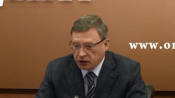 Локдауна не будет, а в правительстве сокращения: кратко, что говорил губернатор на пресс-конференции