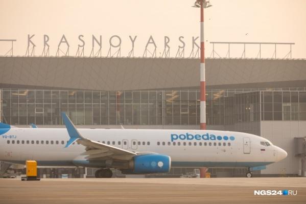 Самолет приземлился в Красноярске около 10 утра