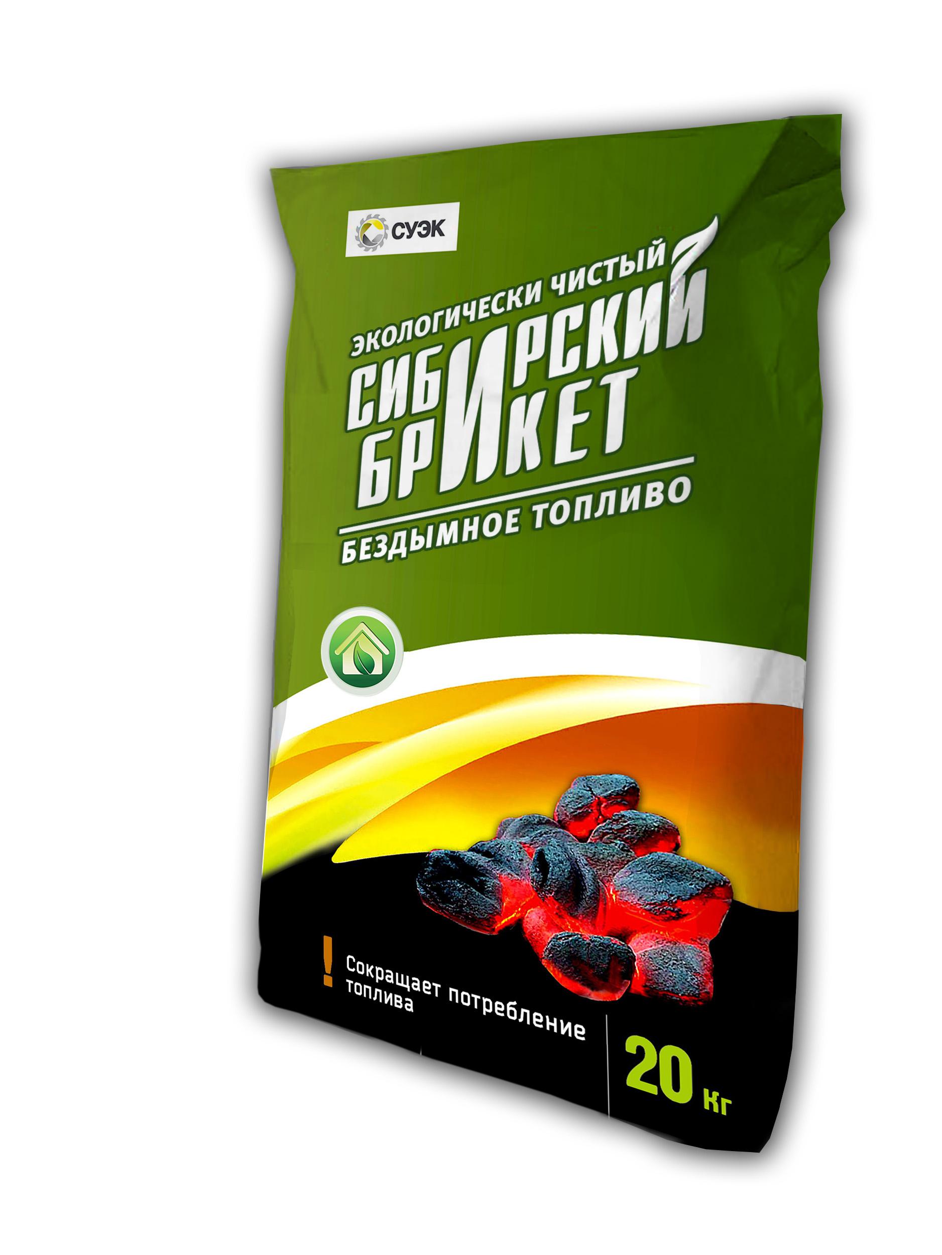 «Сибирский брикет» имеет ряд всероссийских премий и наград в области экологии и инноваций