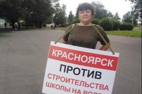 На правобережье Красноярска прошли одиночные пикеты против строительства школы на Абаканской протоке