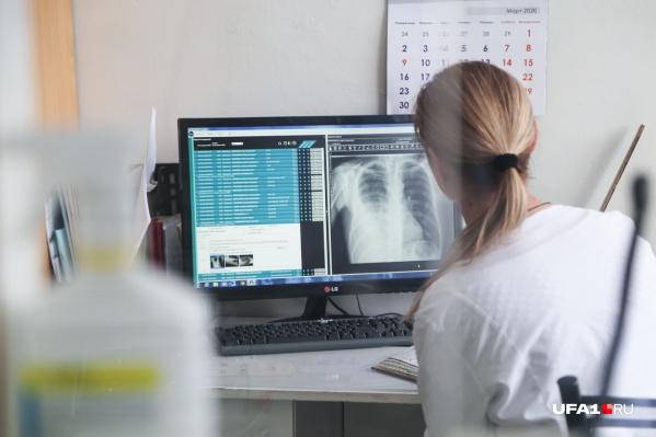 Так выглядит компьютерная томография легких