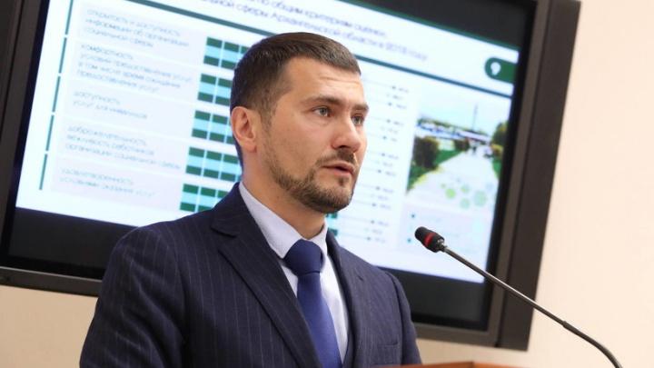 Артем Вахрушев ушел с поста главы оперштаба по борьбе с коронавирусом в Архангельской области