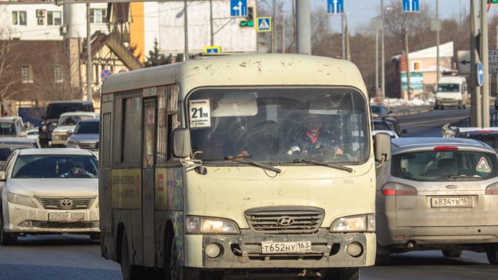 В Самарской области водителей маршруток предложили нарядить в форму