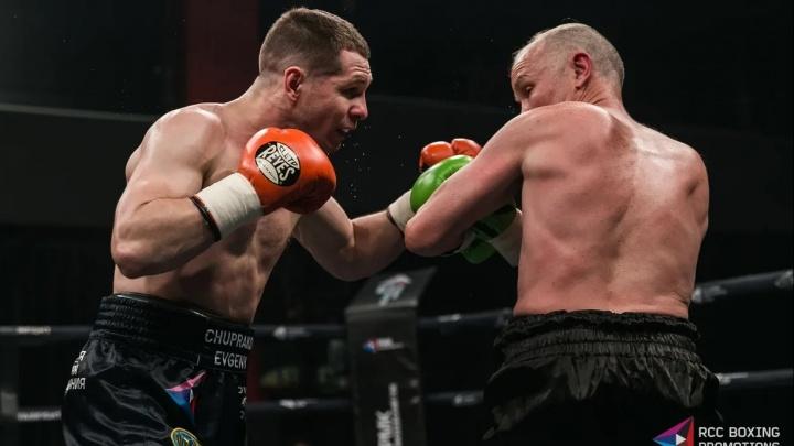 Нокаут за 37 секунд и возвращение Чупракова: в Екатеринбурге прошел турнир по профессиональному боксу