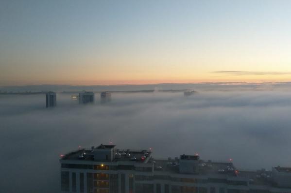 Академический утром как будто поднялся в облака