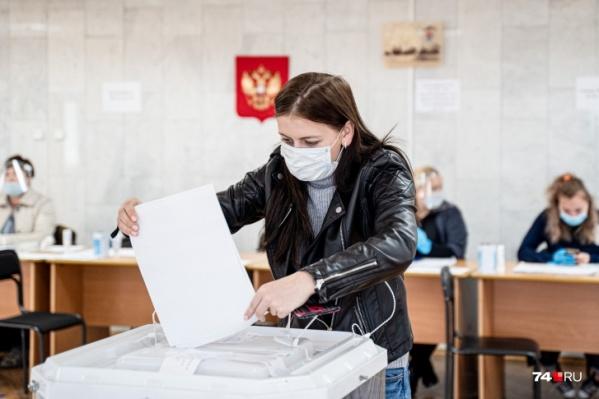 Голосование на Южном Урале длилось три дня