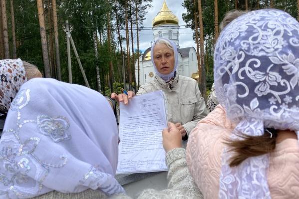 Прошение направили патриарху Кириллу в Москву