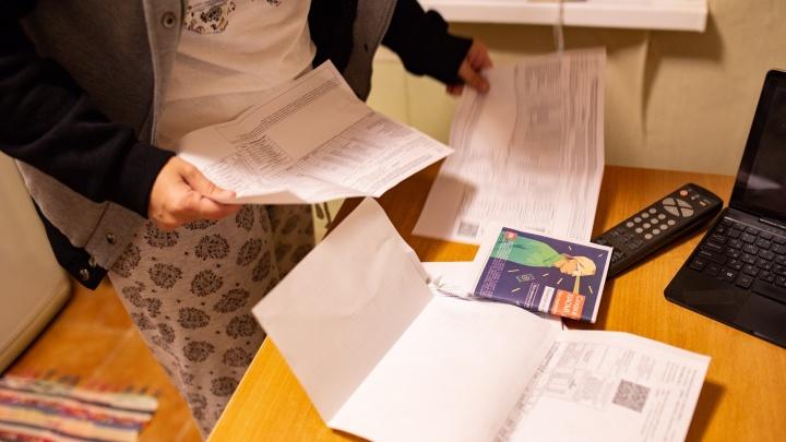 Выросли тарифы на услуги ЖКХ в Ярославской области: коротко объясняем, что подорожает