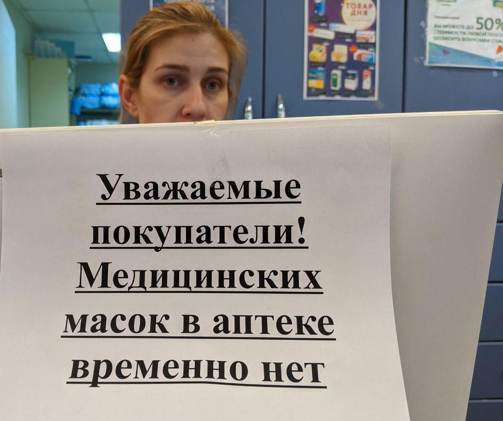 автор фото Илья Трусов / «Фонтанка.ру»
