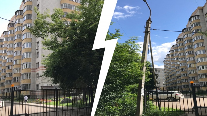 «Он вот-вот упадёт»: в Ярославле власти пытаются предотвратить ЧП