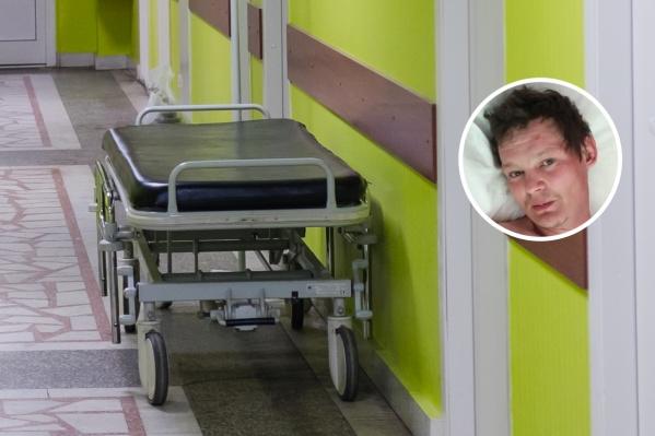 Сейчас Александр в больнице
