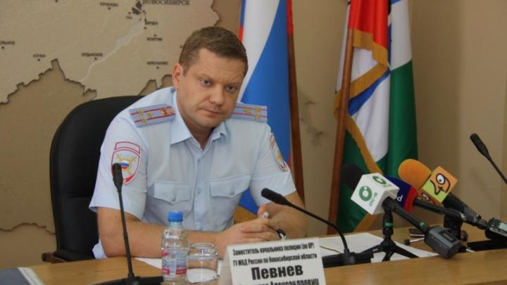 «Альфа-Банк» прокомментировал пропажу 130 млн у экс-замначальника полиции Новосибирска. Куда делись деньги?
