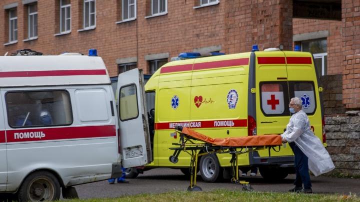 Каждый день всё хуже: оперштаб выдал статистику по заболеваемости в Ярославской области