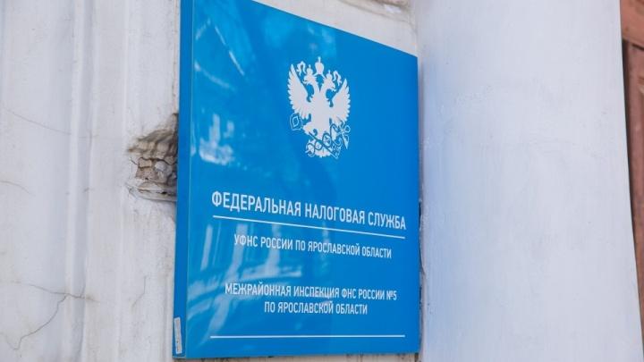 Здание налоговой за миллиард рублей в Ярославле будет строить всем известная московская компания