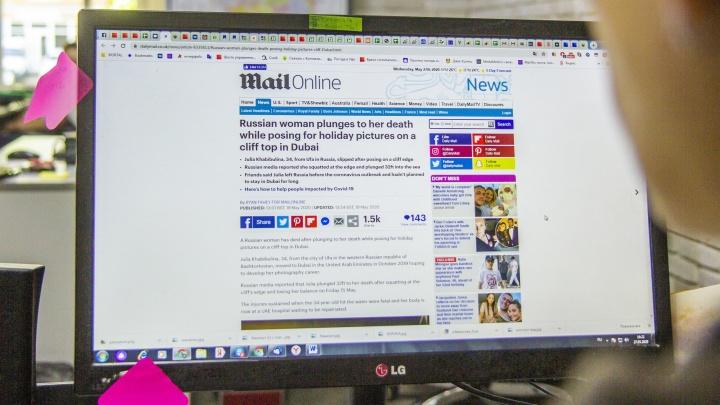 Забастовка вахтовиков и переливание плазмы: что писали про Башкирию в англоязычных СМИ в мае