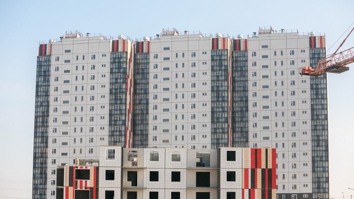 Красноярский край оказался на 11-м месте среди регионов по росту ипотеки