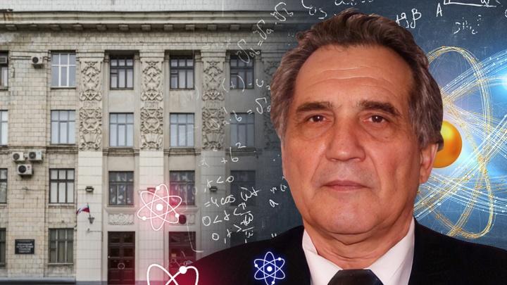 «Без него было нельзя»: в Волгограде умер знаменитый профессор технического университета