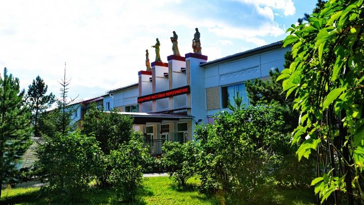 Спрашивали — отвечаем: когда откроются санатории в Омской области