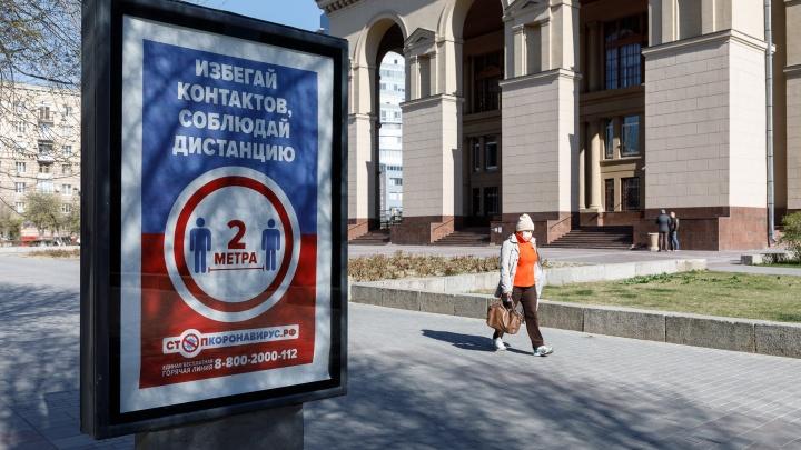 Коронавирус входит во вкус: выходные дали Волгограду взрывной рост числа заболевших