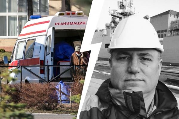 От осложнений, вызванных коронавирусной инфекцией, умер управляющий директор рыбинского судостроительного завода «Вымпел» Вадим Собко