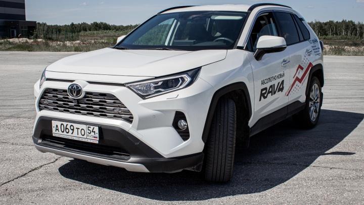 Испытываем новый Toyota RAV4: в чем его крутизна, а в чем — досадные минусы